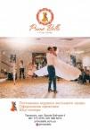 Студія танцю Primo ballo <a href='http://paramoloda.ua/studiya-tantsyu-primo-ballo' target='_blank'>http://paramoloda.ua/studiya-tantsyu-primo-ballo</a>