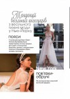 Тенденції весільних аксесуарів з весільного тижня моди у Нью-Йорку <a href='https://paramoloda.ua/tendentsiyi-vesilnykh-aksesuariv-z-vesilnogo-tyzhnya-mody-u-new-york' target='_blank'>https://paramoloda.ua/tendentsiyi-vesilnykh-aksesuariv-z-vesilnogo-tyzhnya-mody-u-new-york</a>
