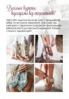 Весільне взуття: відходимо від стереотипів! <a href='https://paramoloda.ua/vesilne-vzuttya-vidkhodymo-vid-stereotypiv' target='_blank'>https://paramoloda.ua/vesilne-vzuttya-vidkhodymo-vid-stereotypiv</a>