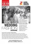EXPO Wedding Fashion Ukraine <a href='https://paramoloda.ua/expo-wedding-fashion-ukraine-2019-13-15-veresnya-kyyiv' target='_blank'>https://paramoloda.ua/expo-wedding-fashion-ukraine-2019-13-15-veresnya-kyyiv</a>