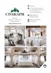 Ресторан Стожари <a href='https://paramoloda.ua/stozhary' target='_blank'>https://paramoloda.ua/stozhary</a>