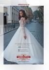 Весільний салон Adrianna <a href='https://paramoloda.ua/all-wed-dress/?city=ternopil' target='_blank'>https://paramoloda.ua/all-wed-dress/?city=ternopil</a>