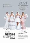 Expo Wedding Fashion Ukraine <a href='https://paramoloda.ua/articles/news' target='_blank'>https://paramoloda.ua/articles/news</a>/