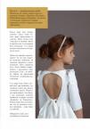 Сукня для принцеси <a href='https://paramoloda.ua/all-evening-dress' target='_blank'>https://paramoloda.ua/all-evening-dress</a>/