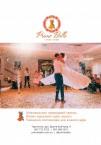 Студія танцю Primo Ballo <a href='https://paramoloda.ua/all-first-dance/?city=ternopil' target='_blank'>https://paramoloda.ua/all-first-dance/?city=ternopil</a>