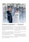 Хочете плакати? - Плачте! <a href='https://paramoloda.ua/articles/khochete-plakatiy-plachte' target='_blank'>https://paramoloda.ua/articles/khochete-plakatiy-plachte</a>/