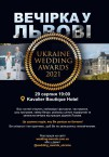 Ukraine Wedding Awards 2021 <a href='https://paramoloda.ua/articles/news/?cat=34&PAGEN_1=2' target='_blank'>https://paramoloda.ua/articles/news/?cat=34&PAGEN_1=2</a>