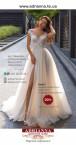 Весільний салон ADRIANNA Тернопіль <a href='https://paramoloda.ua/all-wed-dress/?city=ternopil' target='_blank'>https://paramoloda.ua/all-wed-dress/?city=ternopil</a>