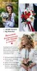 Весільна флористика та декор <a href='https://paramoloda.ua/all-decor' target='_blank'>https://paramoloda.ua/all-decor</a>/